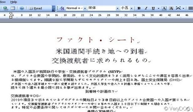 japanese writing converter Japanese english online translation japanese english dictionary, monolingual japanese dictionary and other resources for the japanese language.
