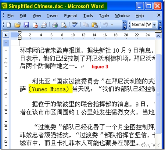 Chinese Characters Converter