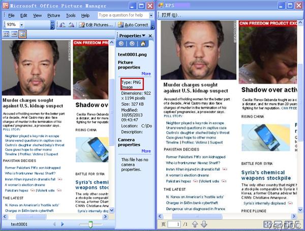 batch convert xps to pdf